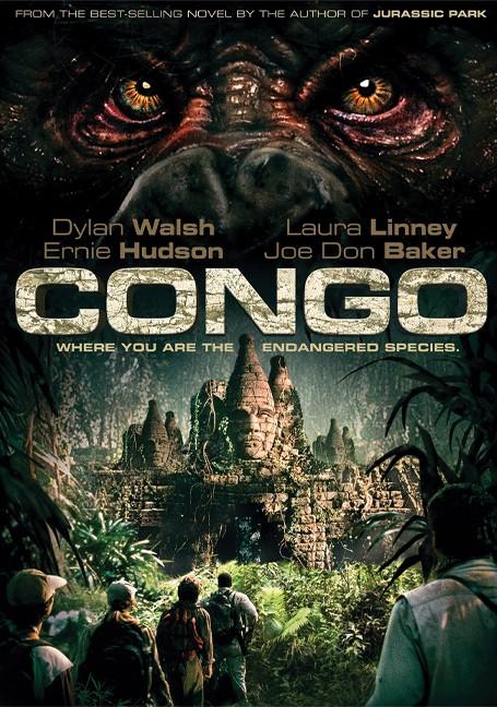 Congo (1995)  คองโก มฤตยูหยุดนรก