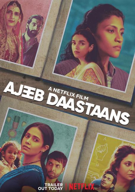 Ajeeb Daastaans (2021) ส่วนเกิน