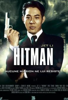 The Hitman (1998) ลงขันฆ่าปราณีอยู่ที่ศูนย์