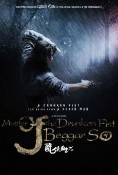 Master Of The Drunken Fist Beggar So ยาจกซู เจ้าหนุ่มหมัดเมา