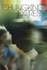 Chungking Express (1994) ผู้หญิงผมทอง ฟัดหัวใจให้โลกตะลึง (ซับไทย)